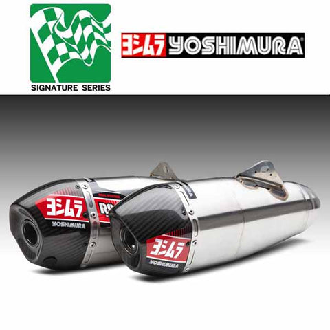 Yoshimura Signature Series RS-9T full system in stainless/stainless/carbon fibre for 2018 Honda CRF250R - YM-22843AR520