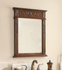 Camelot 22-inch Wall Mirror FWM048 - Chans Furniture