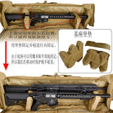 COOLHOBBY M249 DOUBLE LAYER GUN BAG (TAN)