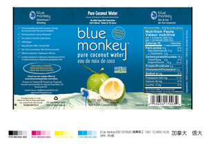 Coconut Water 11.2oz/330ml - 24 pack