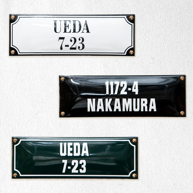 CLASSIC ENAMEL SIGN RECTANGLE ネームプレート