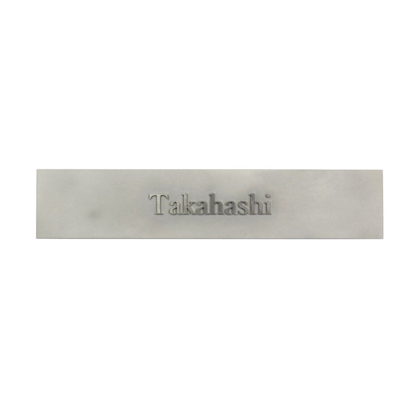Stainless Nameplate (一体型) 表札