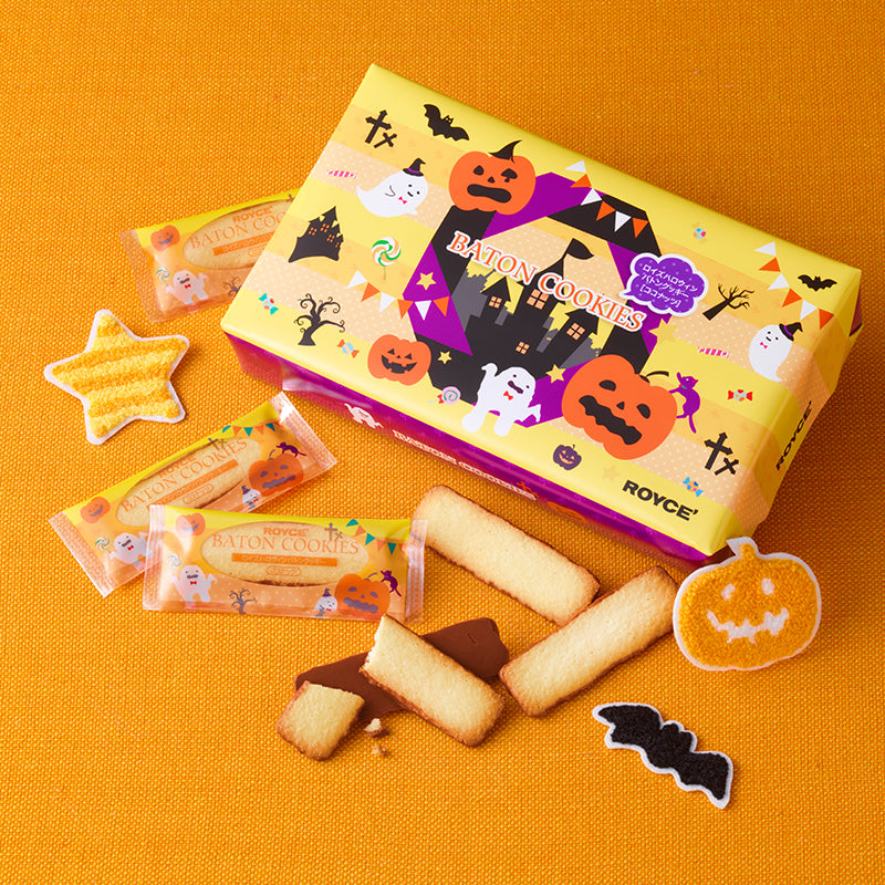 Baton Cookies Coconut (Halloween) - ROYCE' Chocolate Malaysia