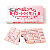 Bar Chocolate Sakuraberry - ROYCE' Chocolate Malaysia