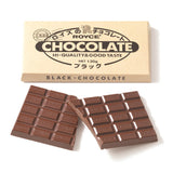 Bar Chocolate Black - ROYCE' Chocolate Malaysia