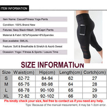 Load image into Gallery viewer, Calf-length Pants Capri Pant Sport leggings Women
