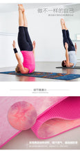 Load image into Gallery viewer, 5 MM Lotus Pattern Suede TPE Yoga Mat Pad Non-slip Slimming Exercise Fitness Gymnastics Mat Body Building Esterilla Pilates