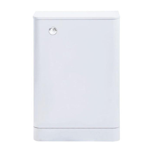 Metro 500mm WC Unit with Concealed Cistern - Adaptation Supplies Ltd