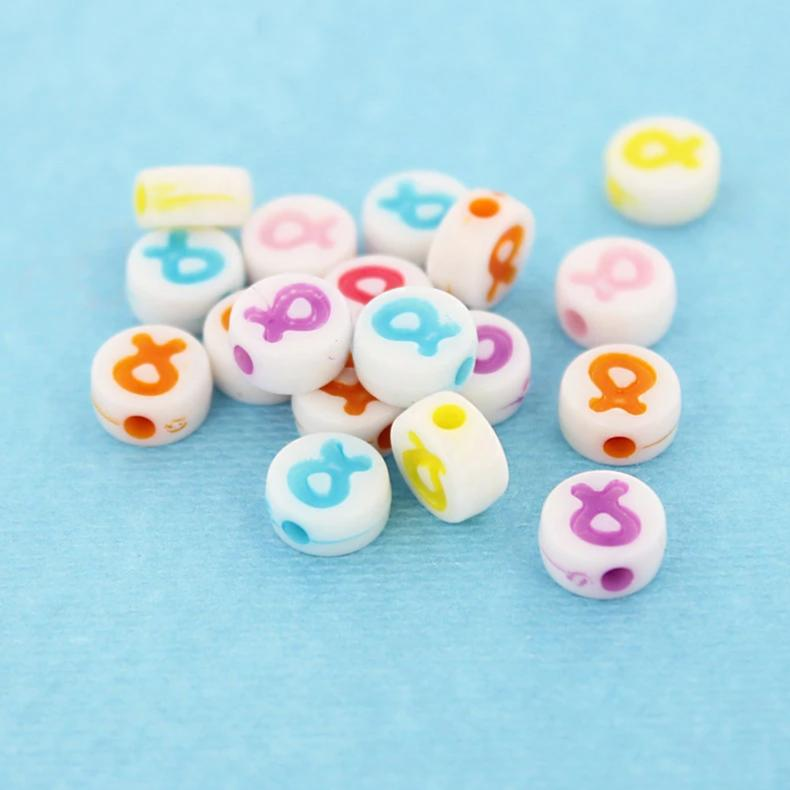 30 Rose Spacer Beads Acrylic Assorted Colours 8mm