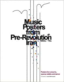 Music Posters from Pre-Revolution Iran