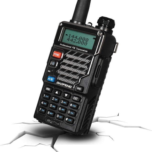 UV-5R PLUS 5W Dual Band Radio