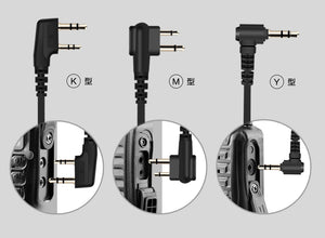 Baofeng K head M head single hole Y head universal headphone cable