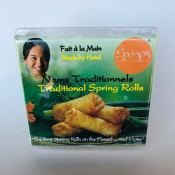 Traditional Pork Spring Rolls - 12 pieces