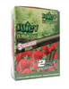 Juicy Hemp Blunt Wraps Strawberry Fields (Box of 25)