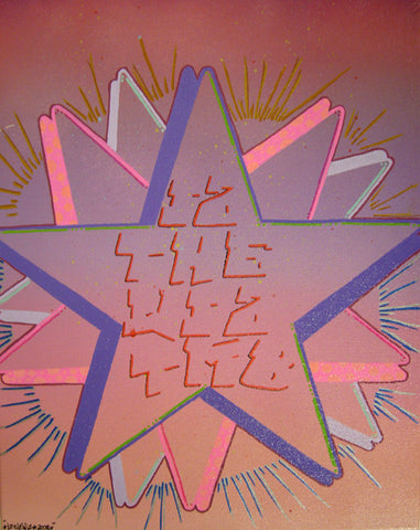IZ THE WIZ - IZ Star