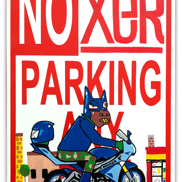 "NOXER -  ""Smooth Criminal"" No Parking Sign"
