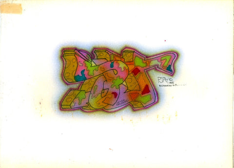 "PJAY ONE - ""Buggin Out...."" Black Book Drawing 1985"