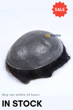 Cargar imagen en el visor de la galería, 0.03mm Super Thin Skin All Over Toupee For Men
