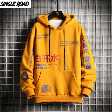 Harajuku Japanese Street-wear Hip Hop Sweatshirt  Yellow Hoodie