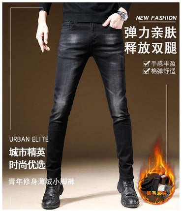 Fleece Thin Cashmere Elasticity Slim Fit Medium Waist Skinny Pants