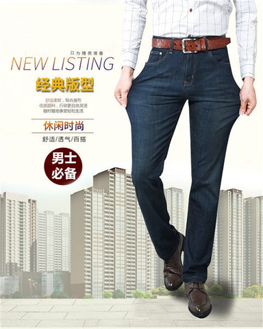 Straight Slim Youth Thin Section Business Pants