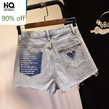 Panelled Hole Ripped  Denim Shorts