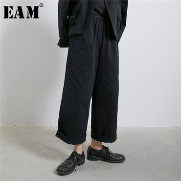 High Elastic Waist Black Brief Fold Long Wide Leg pants