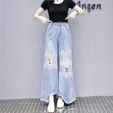 High Waist Denim Loose Wide Leg Pants Irregular Tassels Hole Ripped Jeans