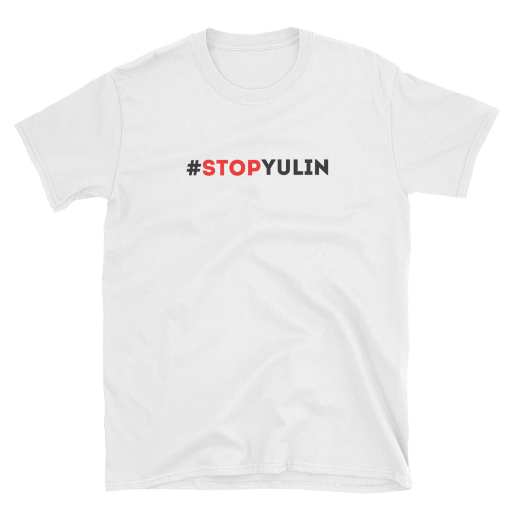 Women's White Anti Yulin Dog Festival Tee | Stop Yulin