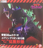 "15"" Inch Tall HUGE Evangelion Ric Awakening Ver G TOHO Figure Godzilla vs EVA 01 First Machine Unit Figure X-Plus 30cm Scale"