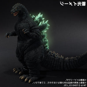 "21"" Inch Tall HUGE Godzilla 1989 Ric (Glow In The Dark) + Closed Jaw LE TOHO Figure LIMITED EDITION Figure X-Plus Gigantic Series"