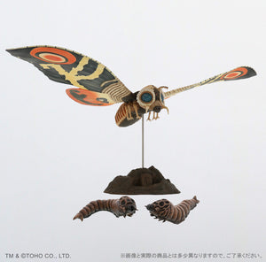 "15"" Inch Tall HUGE Mothra + 2 Larvae Ric DX (LIGHT UP) LED DELUXE 1964 TOHO Figure LIMITED EDITION Figure X-Plus 25cm Scale"