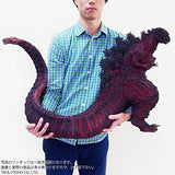 "19"" Inch Tall HUGE Red Shin 'Closed Jaw' Godzilla Fourth Form 2016 X-PLUS Gigantic Series TOHO"