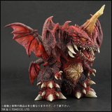 "06"" Inch Tall 1995 DefoReal Series Destoroyah Ric LED LIGHT UP TOHO X-PLUS Toy SHONEN-RIC EXCLUSIVE"