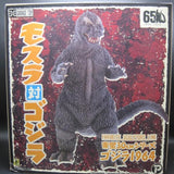 "12"" Inch Tall 1964 FSL Godzilla vs Ghidorah X-PLUS TOHO Vinyl Favorite Sculptors Line 30cm Series"