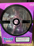 "13"" Inch Tall HUGE Mewtwo Neo Pokemon Gigantic Series X-Plus Figure LIMITED EDITION Figure X-Plus Gigantic Series"
