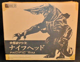 "12"" Inch Tall HUGE Knifehead Ric Kaiju X-PLUS 2016 TOHO Large Monster Series Vinyl LIMITED EDITION Figure X-Plus 25cm Scale"