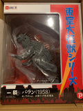 "12"" Inch Tall HUGE Varan Black & White Ver. Ric 1958 TOHO Figure LIMITED EDITION SHONEN-RIC Figure X-Plus 25cm Scale"
