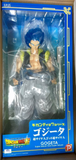 "18"" Inch Tall HUGE Gigantic Series SSGSS Gogeta Blue LE Figure 1/4 Scale Broly LIMITED EDITION Figure X-Plus Gigantic Series"