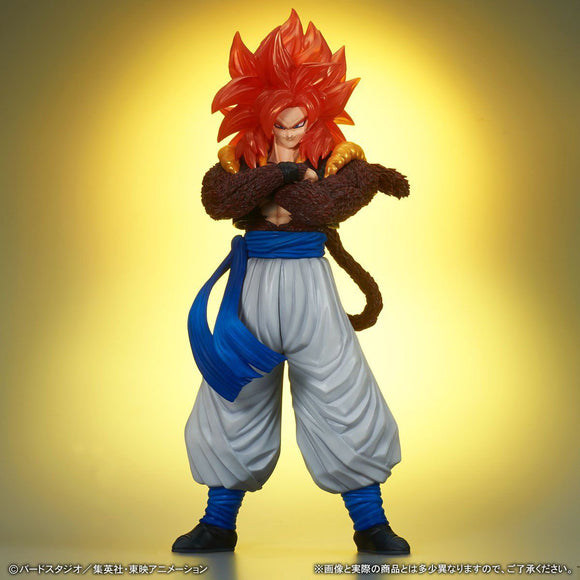 "19"" Inch Tall HUGE Gigantic Series Super Saiyan 4 Gogeta X-Plus SS4 Figure 1/4 Scale LIMITED EDITION Figure X-Plus Gigantic Series"