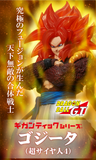 "19"" Inch Tall HUGE Gigantic Series Super Saiyan 4 Gogeta X-Plus SS4 Figure 1/4 Scale LIMITED EDITION"