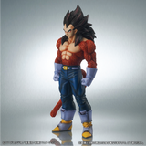 "17"" Inch Tall HUGE Gigantic Series Super Saiyan 4 Vegeta Special Color Ver. SS4 Figure 1/4 Scale Figure X-Plus Gigantic Series"