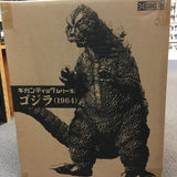 "18"" Inch Tall HUGE Godzilla vs. Mothra 1964 X-PLUS Gigantic Series TOHO Standard Vinyl Figure"