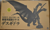 "11"" Inch Tall HUGE Death Ghidorah 1996 Ric FSL LED X-PLUS TOHO DAI-KAIJU Shonen-Ric LIMITED EDITION"