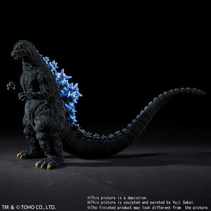 "12"" Inch Tall 1984 Ric Godzilla LED LIGHT UP Sakai X-PLUS 30cm Series Shinjuku SHONEN-RIC EXCLUSIVE"