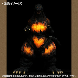 "10"" Inch Tall HUGE Burning Godzilla Ric (LIGHT UP) LED 1995 TOHO Figure LIMITED EDITION Figure X-Plus 25cm Scale"