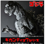 "17"" Inch Tall HUGE Godzilla 1954 Ric LE X-PLUS Gigantic Series TOHO Sakai SHONEN-RIC LIMITED EDITION"
