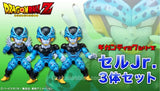 "08"" Inch Tall Gigantic Series Cell Jr (Set of 3) X-Plus Dragon Ball Z Vinyl Premium Bandai Exclusive"