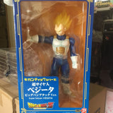 "17"" Inch Tall HUGE Gigantic Series Super Saiyan Vegeta Big Bang LE Figure 1/4 Scale LIMITED EDITION Figure X-Plus Gigantic Series"