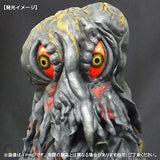 "12"" Inch Tall Hedorah vs Godzilla Smog Monster Final Form 1971 X-PLUS Vinyl Toy Figure 30cm Series"